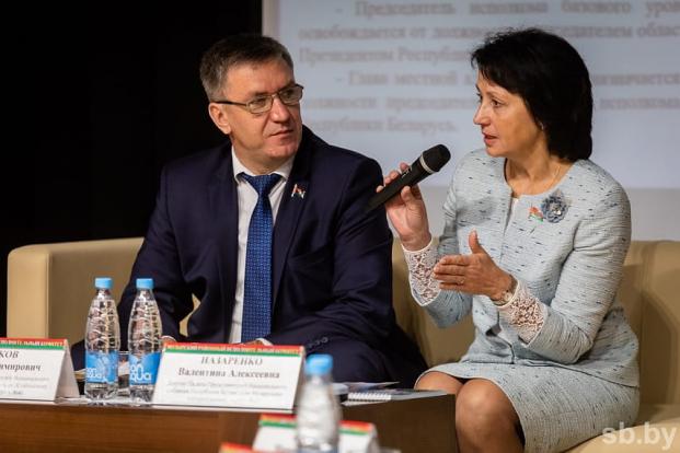 Панельная дискуссия в Мозыре «Повышение роли местного управления и самоуправления»