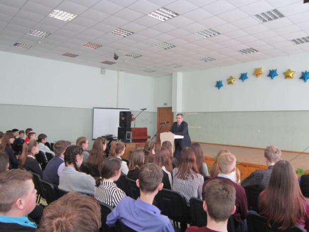 Встреча депутата со школьниками города Жлобина