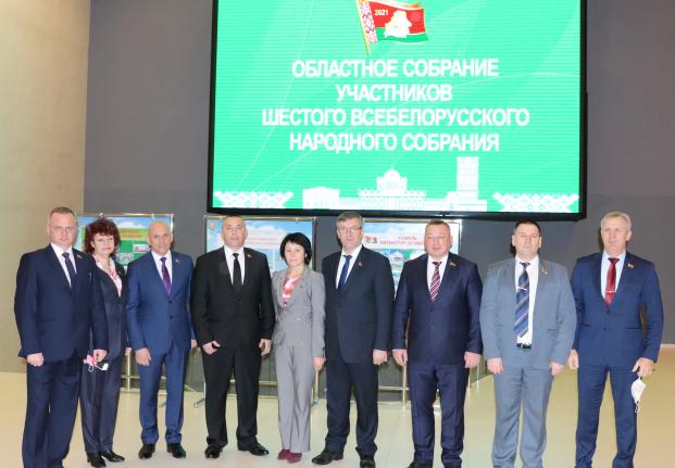 Областное собрание участников шестого всебелорусского народного собрания